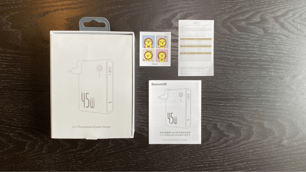 Baseus 2-in-1 Quick Charger & Power Bank GaN charger  同梱物